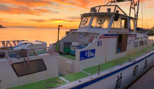 乗合船でアジのビシ釣りに挑戦|押さえておきたい乗船までの手順とルール・マナーと持ち物を解説