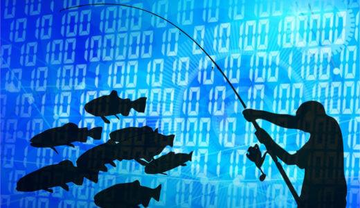 【センサーを搭載した次世代ルアー】ITで進化を遂げる釣り関連アイテムをレポート(第1回)