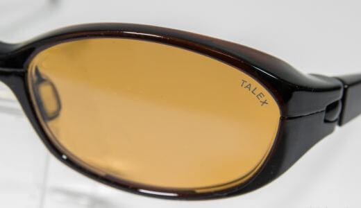【タレックス偏光グラス】このフレームではあなたの度数に合った度付きサングラスは作れない⁉︎経験して分かったフレーム選びの制約