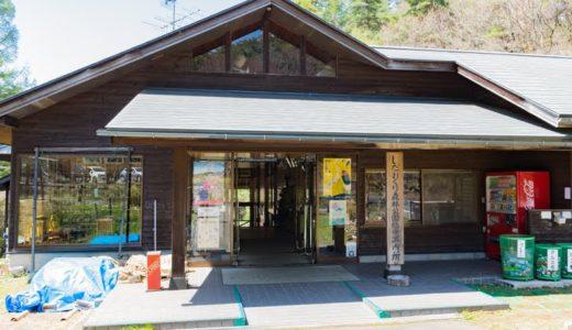 25年間続けてきたファミリーキャンプはしだれ栗森林公園キャンプ場で終幕。その理由は…