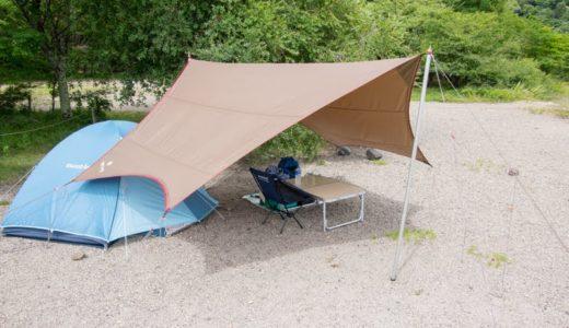 ④ソロキャンプ計画実行|ソロキャンプが初めてのお父さん向け、4つのポイント解説