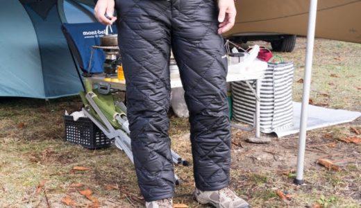 キャンプ場での寒さ対策に購入したモンベルのダウンパンツ。暖かくて癖になりそうです