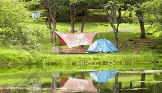 ①ソロキャンプの魅力|ソロキャンプが初めてのお父さん向け、4つのポイント解説