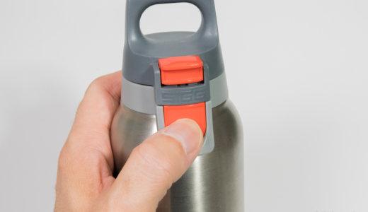 SIGG ホット&コールドワン|スイス製SIGGボトルのスタイリッシュなデザインを受け継いだ保温・保冷ボトル