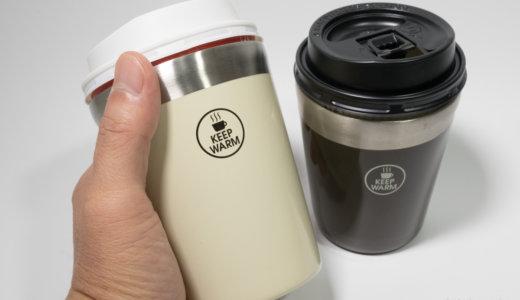 パール金属 真空コンビニカップ|保温能力の検証と8種類あるバリエーションを整理