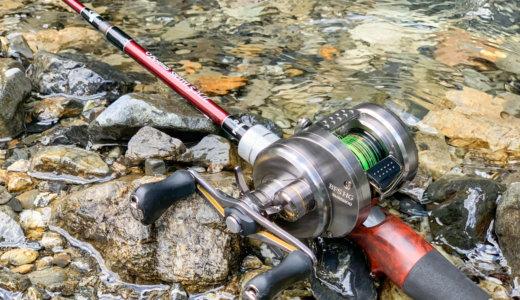 渓流ベイトロッド|今シーズン新たに導入した釣りアイテム2020vol.2